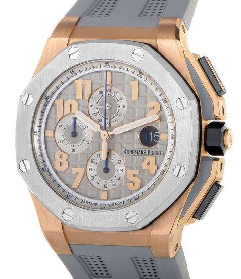 Replica Audemars Piguet Royal Oak Offshore Lebron James Chronograph Review